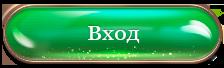 Джойказино Вход на сайт онлайн казино