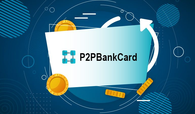 How to deposit with P2P BankCardДепозит с помощью P2P BankCard -1634