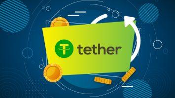 Депозит с помощью Tether ERC20Депозит с помощью Tether ERC20 -1649