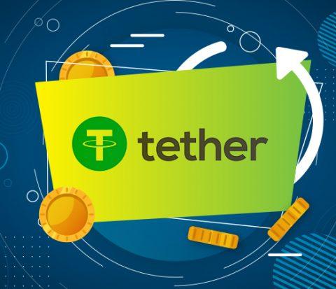 Депозит с помощью Tether ERC20