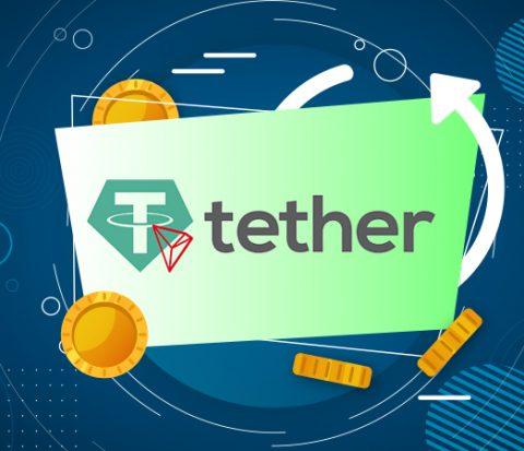 Депозит с помощью Tether TRC20